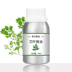 essential oil for sale- CGhealthfood.jpg